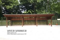 서울대공원 주차파고라